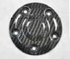 Carbon Abdeckung Schwingenbefestigung für Yamaha Vmax 2008-2015