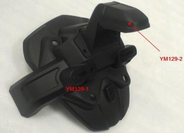 Carbon Spritzschutz mit Kennzeichenhalter für Yamaha MT-09 2017-
