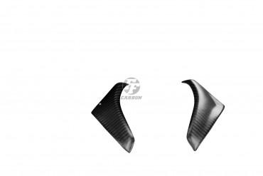 Carbon Spiegel Cover für MV Agusta F3